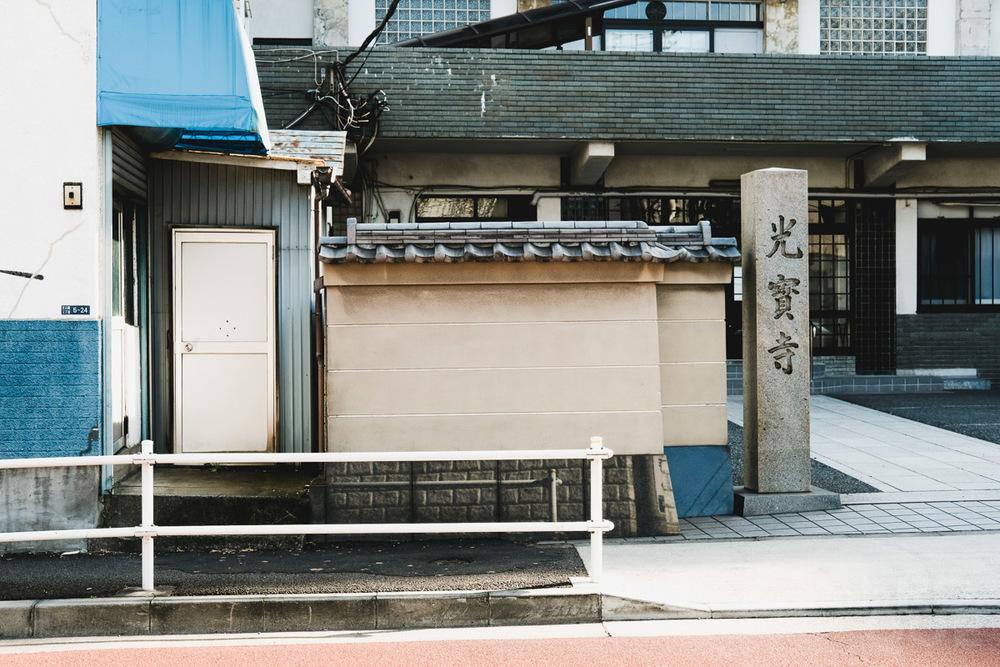 LAROQUE-tokyo-III-3-08.jpg