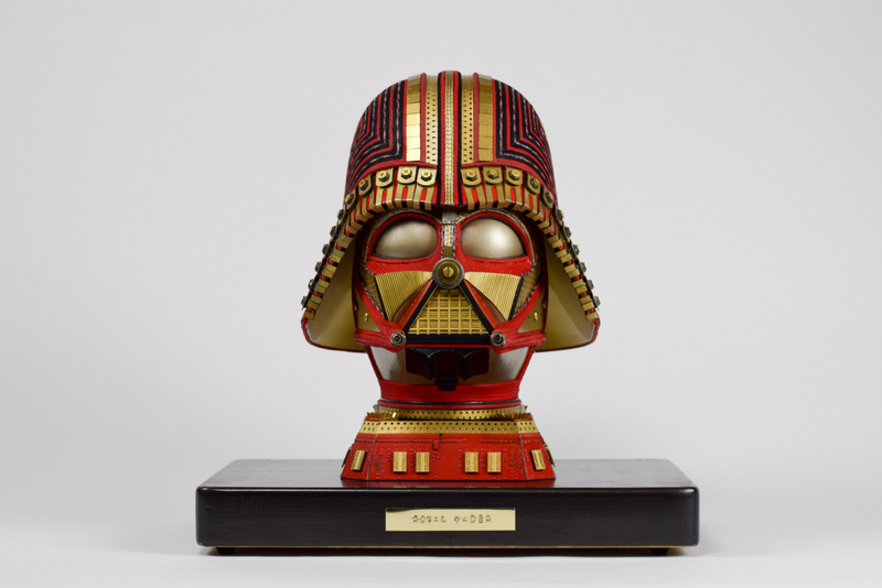 Royal Vader-1.jpg