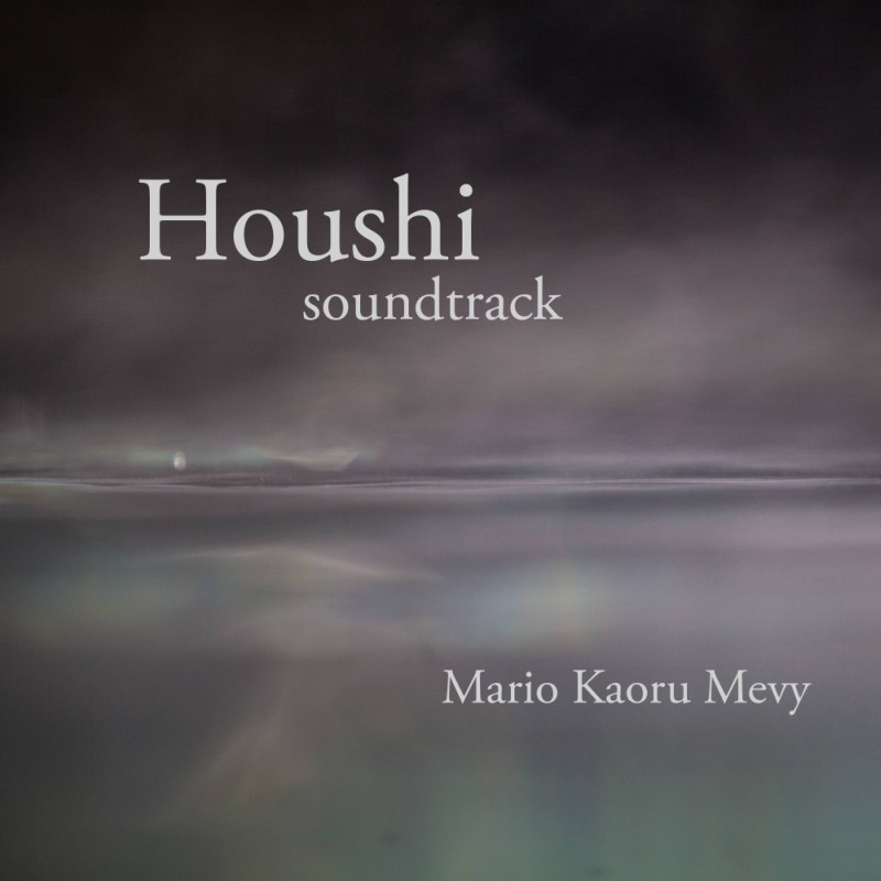 Houshi Soundtrack