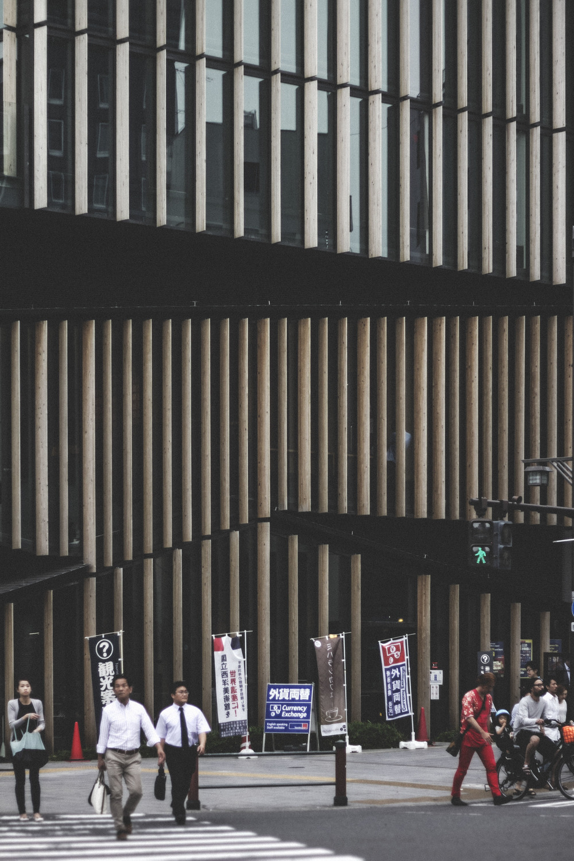 Asakusa Culture and Tourist information Centre - Kengo Kuma + Associates