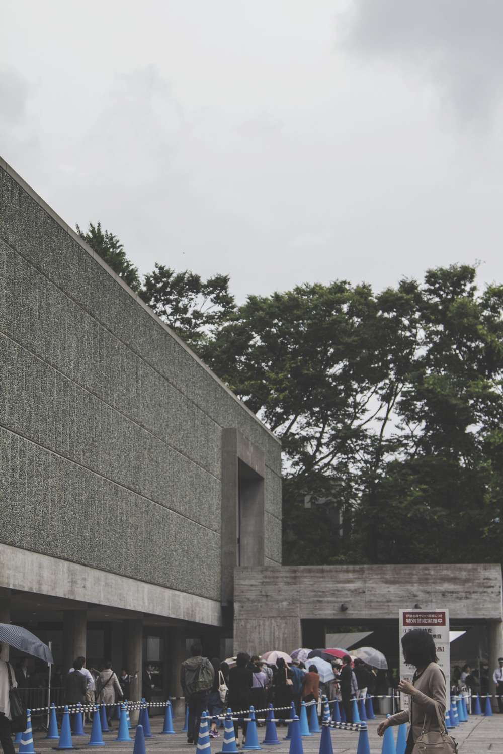 National Museum of Western Art - Le Corbusier.