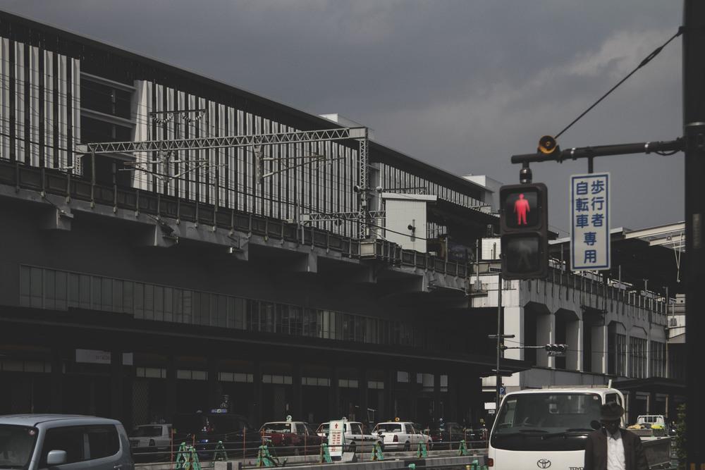 Kyoto Sation.