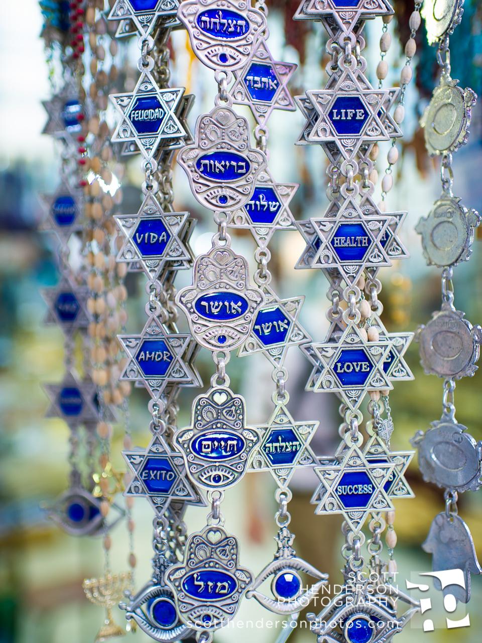 israel2013blog-135.jpg