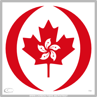 cfmstore_flag_hybrid_canadian_hong_kong_header.png