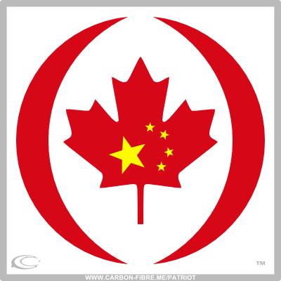 cfmstore_flag_hybrid_canadian_china_chinese_header.png