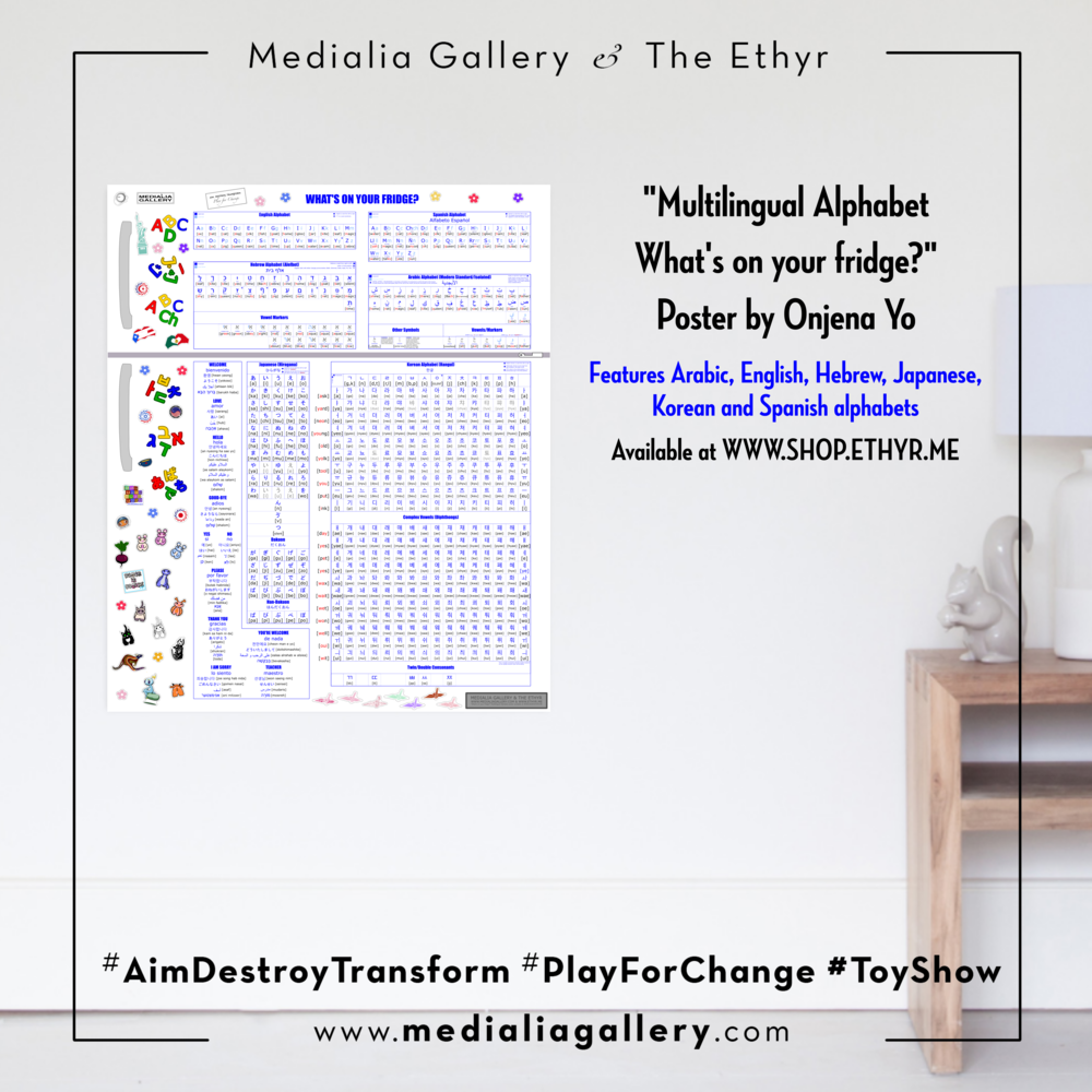 MedialiaGallery_The_Ethyr_AimDestroyTransform_Toy_Show_announcement_Multilingual_Alphabet_Fridge_Poster_Onjena_Yo_November_2017.jpg.png