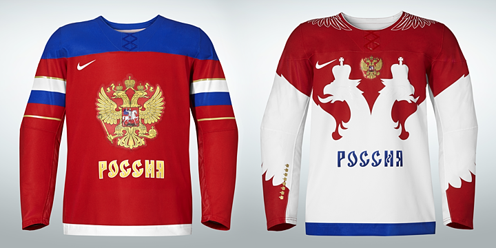 Nike Unveils Olympic Team Jerseys — icethetics.co d759c307503