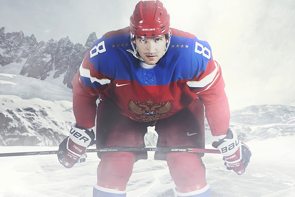 This shot of Alex Ovechkin gives us a better look at the placement of the gold stars.