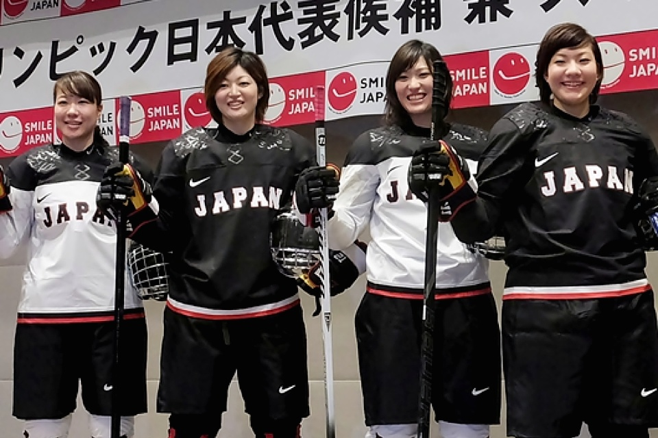 Photo from  Love Hockey
