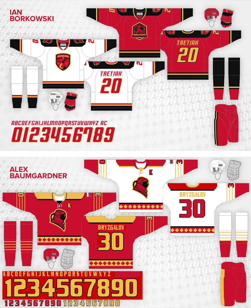 moscow-jersey-1e.png