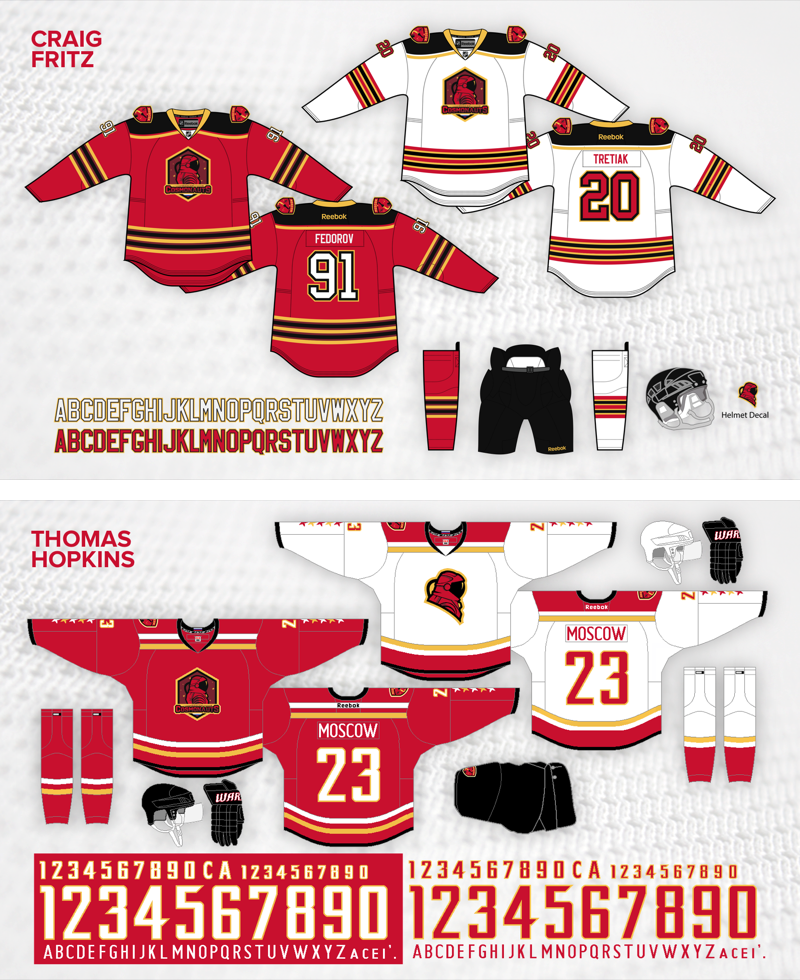 moscow-jersey-4c.png