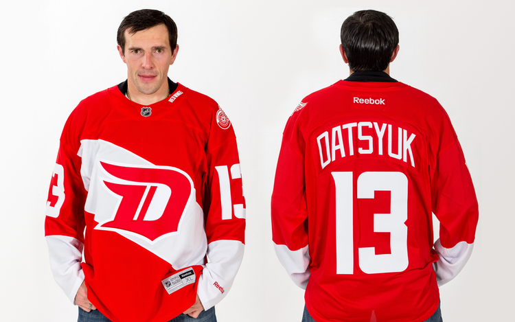 Pavel Datsyuk models the Detroit Red Wings 2016 NHL Stadium Series jersey  .. Photo courtesy of the Detroit Red Wings 1123-det16ss-dats.png . 3f4219ba2