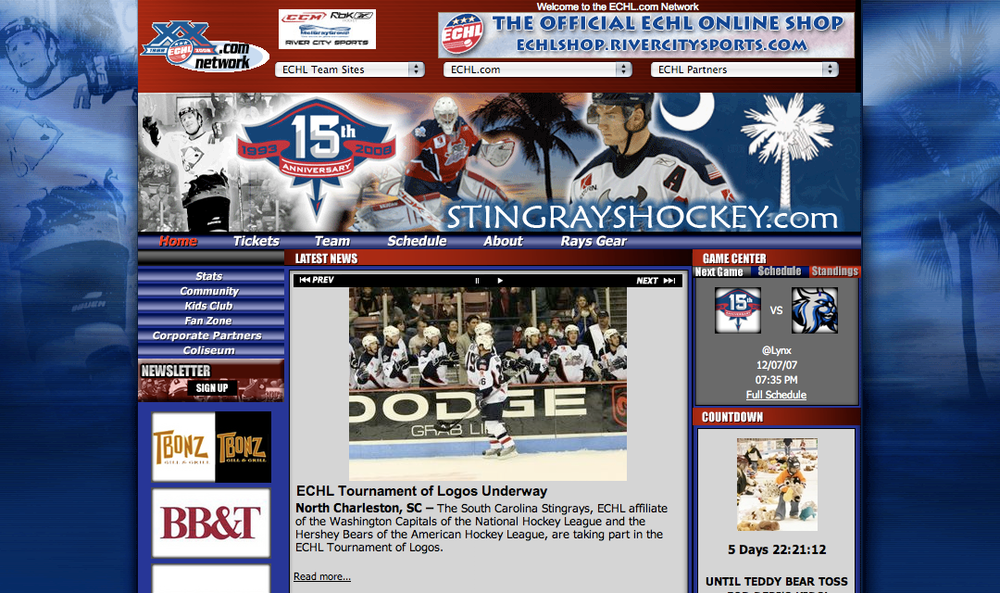 Screenshot from Dec. 2, 2007