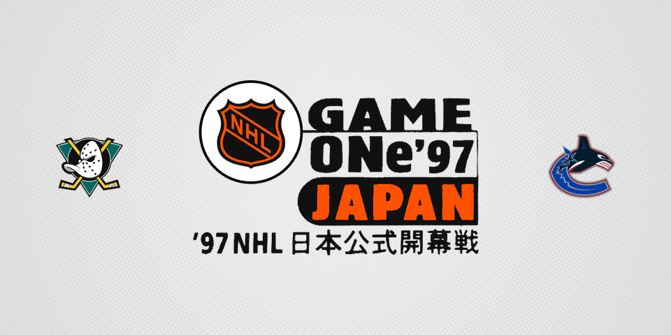 0325-gameone-1997.png