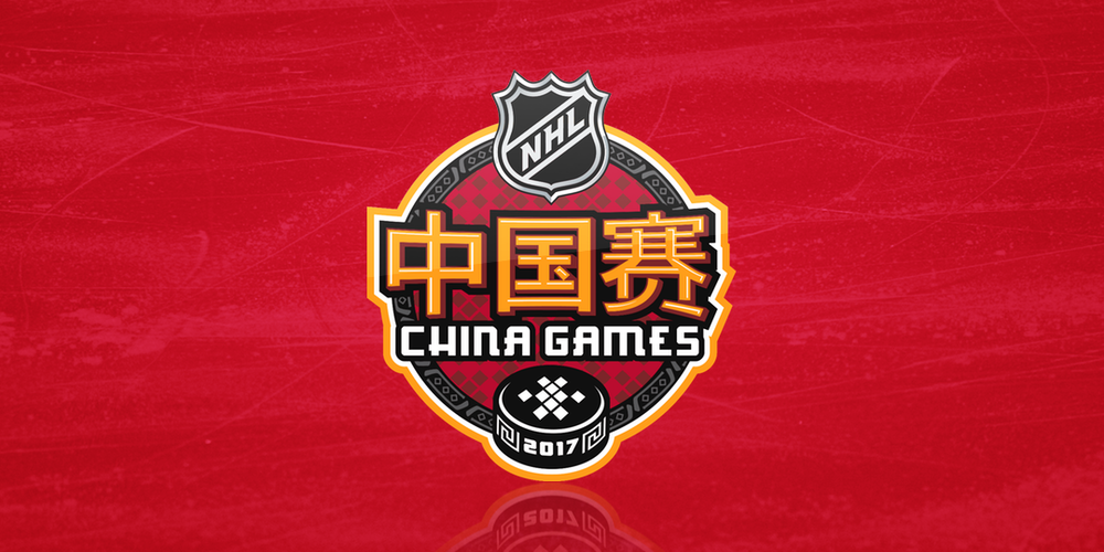 2017 NHL China Games