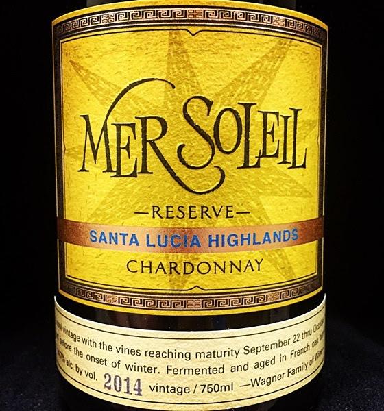 Mer Soleil Reserve Chardonnay