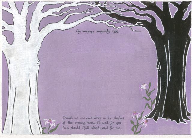 Evening Trees Custom Ketubah detail 2