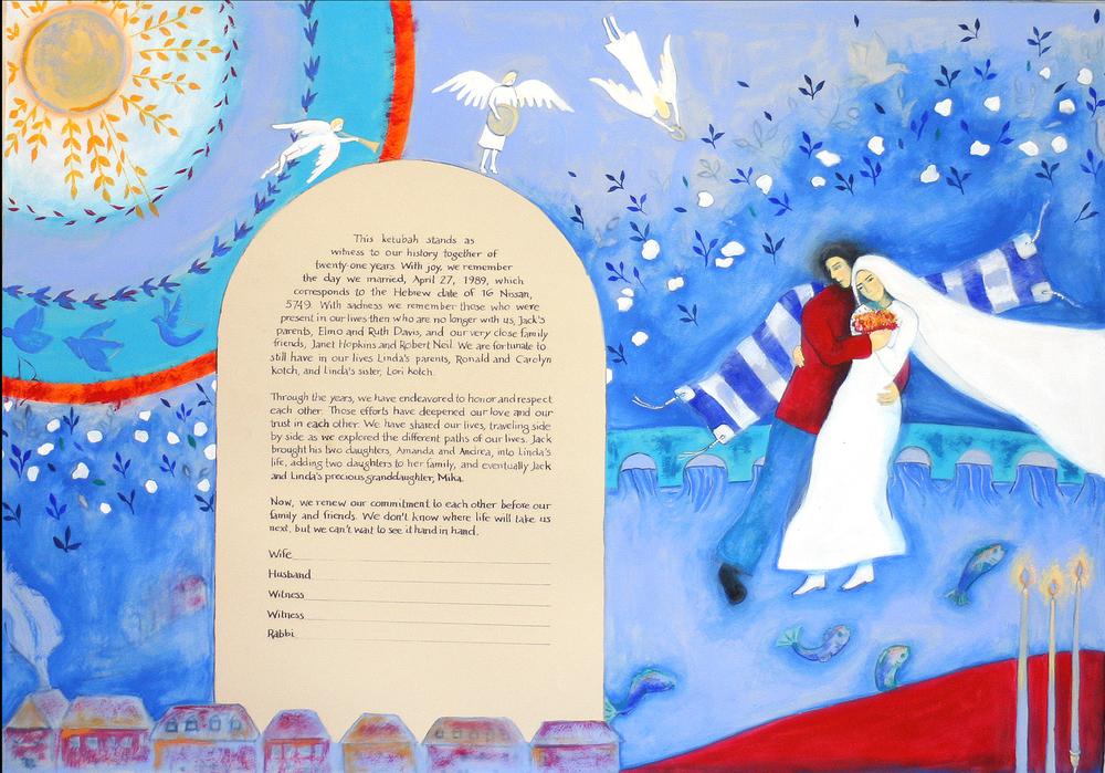 Chagall Night Garden Custom Ketubah