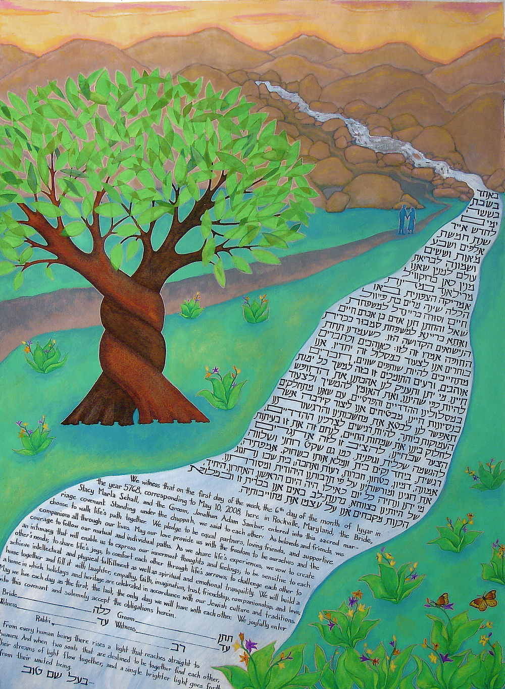Once Upon a Dream Custom Ketubah