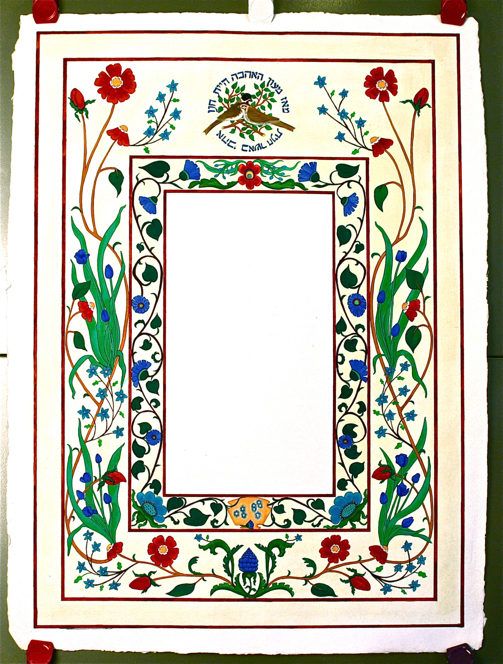 Wedding Quilt Custom Ketubah detail 1