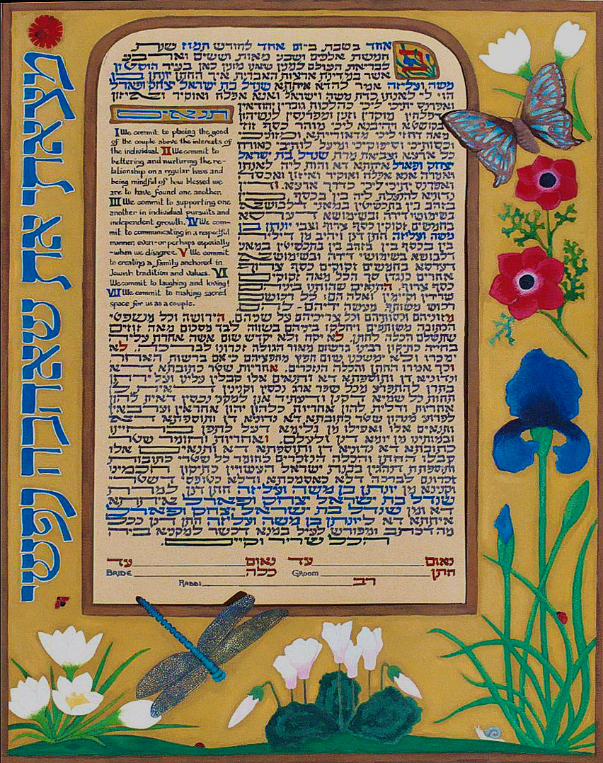 Garden of Earthly Delights Custom Ketubah