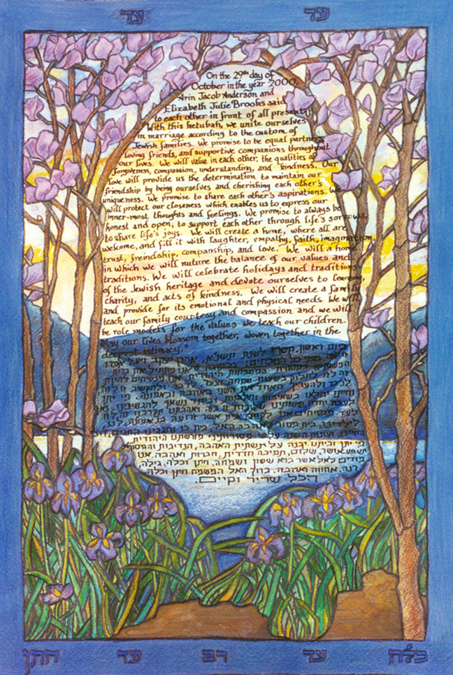 New Horizons Custom Ketubah