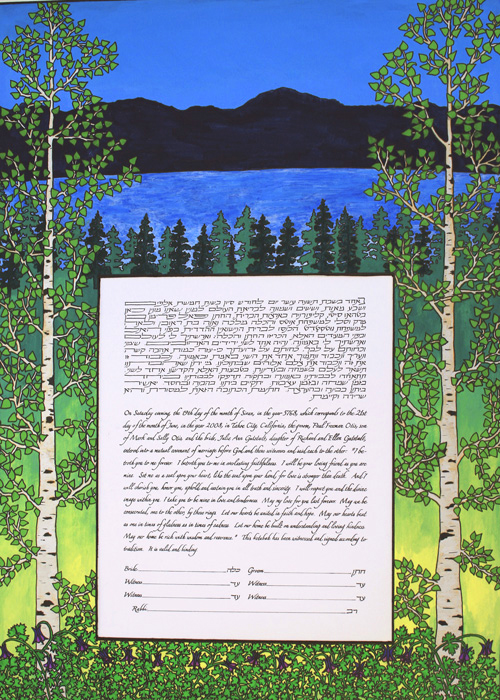 Cathedral of The Outdoors Custom Ketubah
