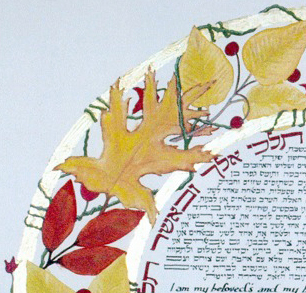 Autumn Leaves Garland Custom Ketubah detail 1