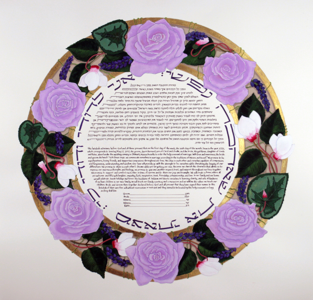 Roses and Cyclamen Custom Ketubah