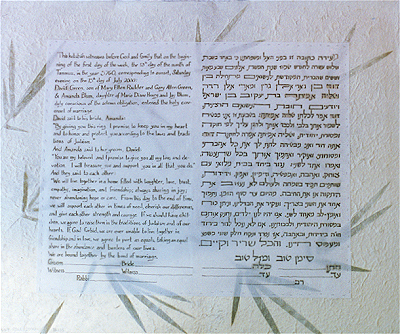 Bliss Custom Ketubah