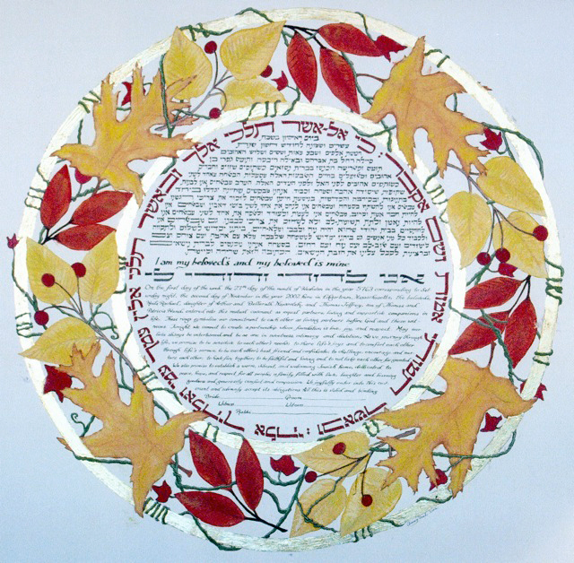 Autumn Leaves Garland Custom Ketubah
