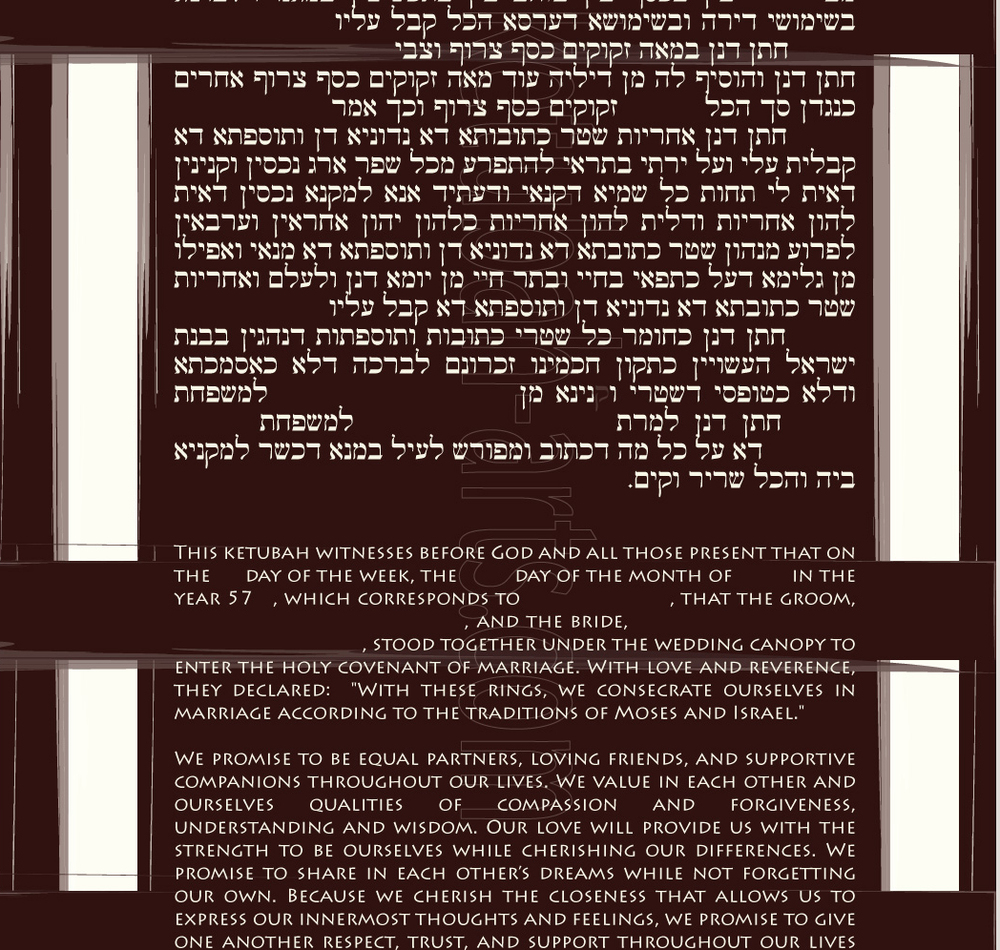 The Nineteen Ketubah detail