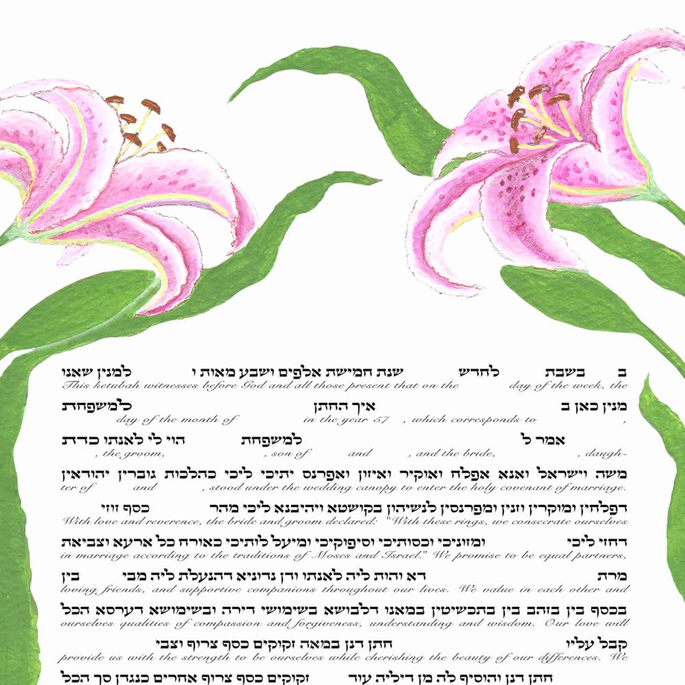 Lilies Ketubah detail 1