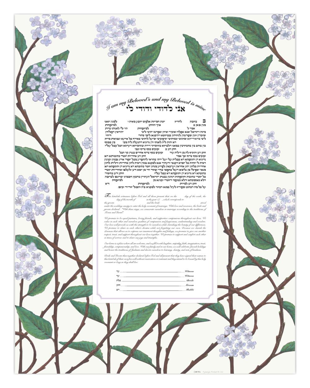 Hydrangea Ketubah Print