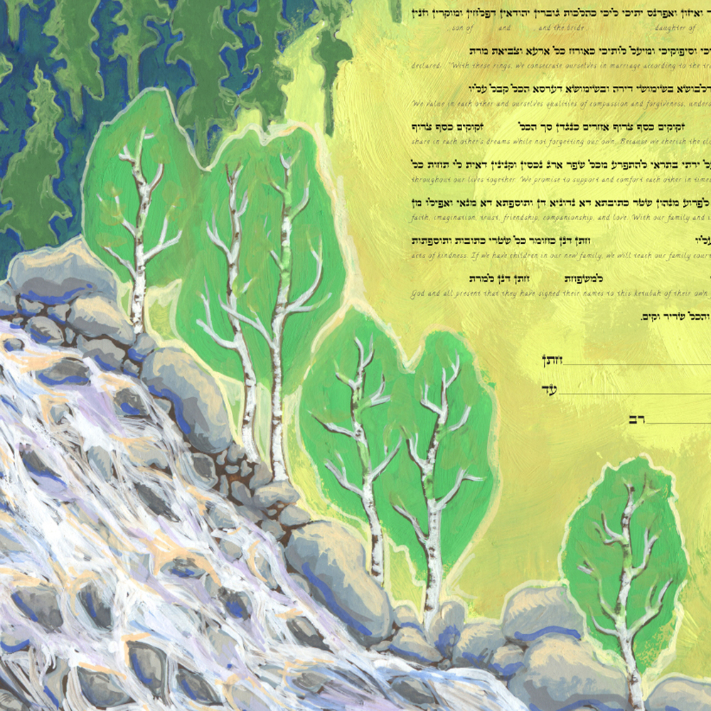 Mountain Meadow Ketubah detail 1