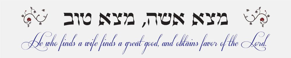 "Jewish Love Quotes Awesome Beyond ""i Am My Beloved's And My Beloved Is Mine"" Part 1"