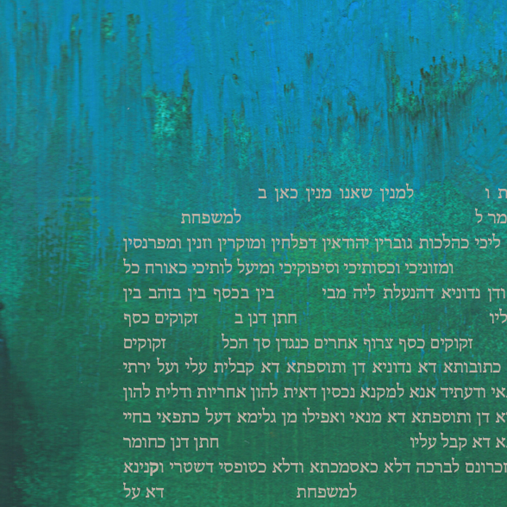 Into the Green Ketubah