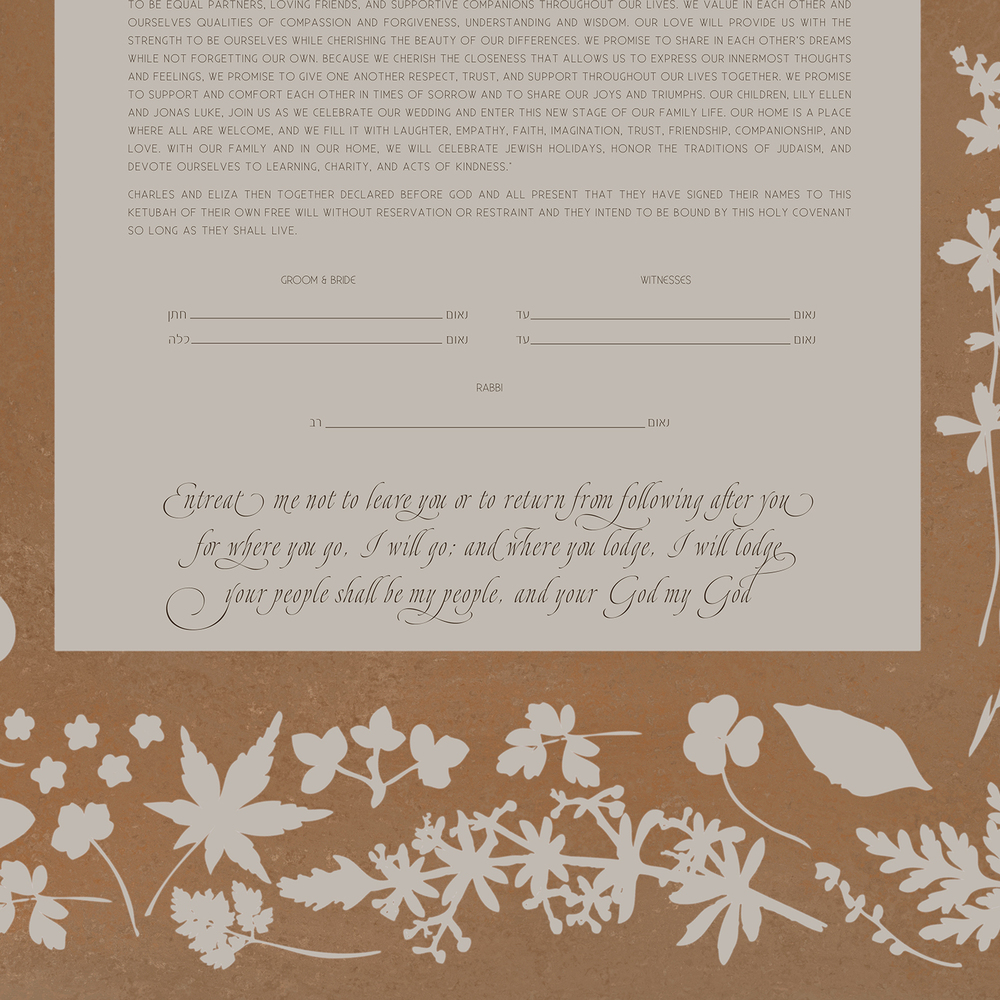 A Walk in the Woods (copper) Ketubah detail 2