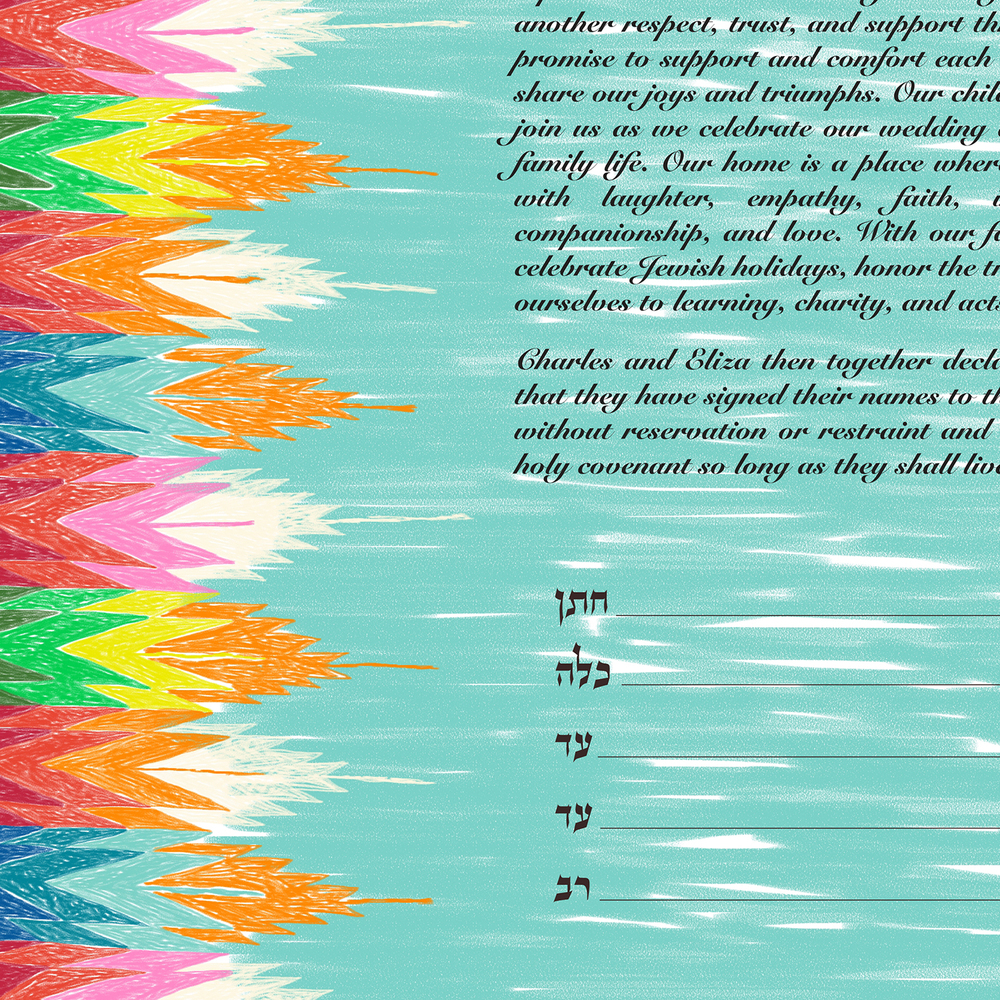 Serape Ketubah detail 2