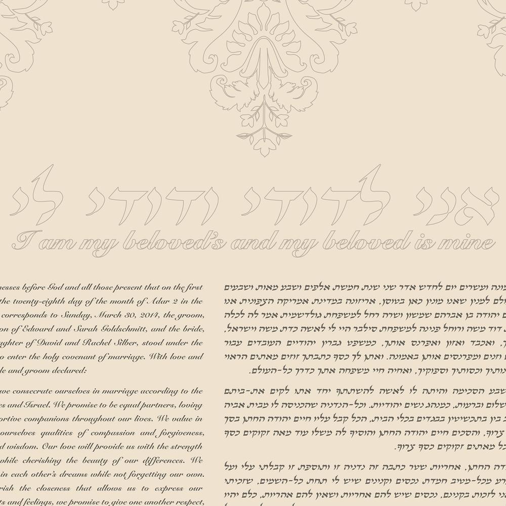 Lace Ketubah detail 1