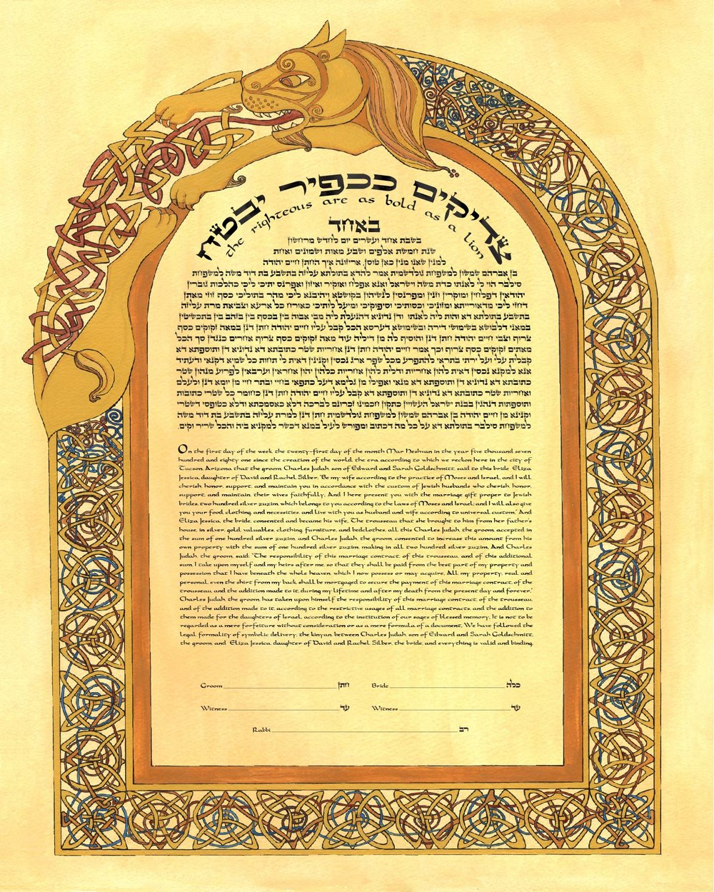 Celtic Lion of Judah Ketubah