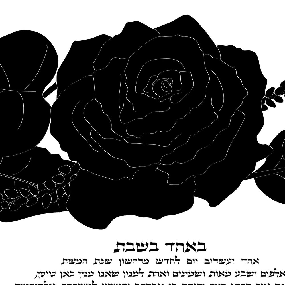 Bed of Roses Ketubah detail 1