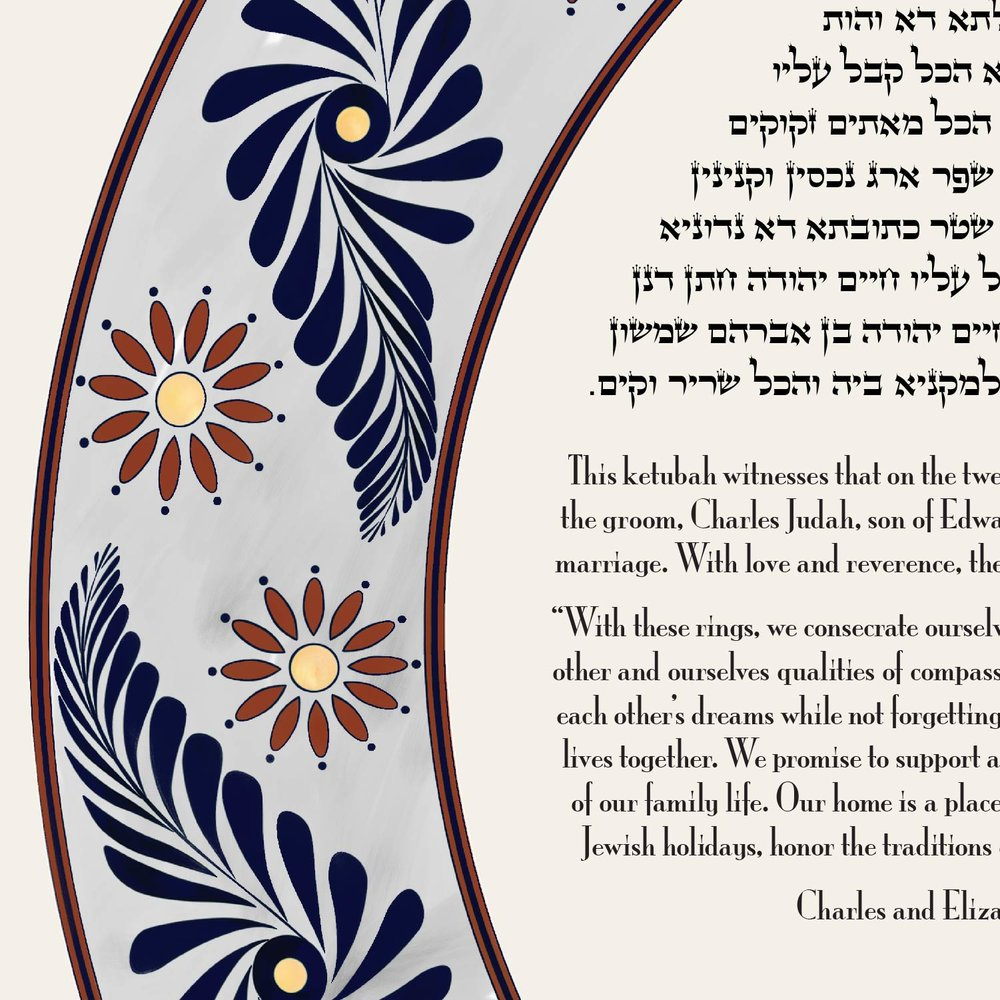 Mexican Pottery Ketubah detail 1