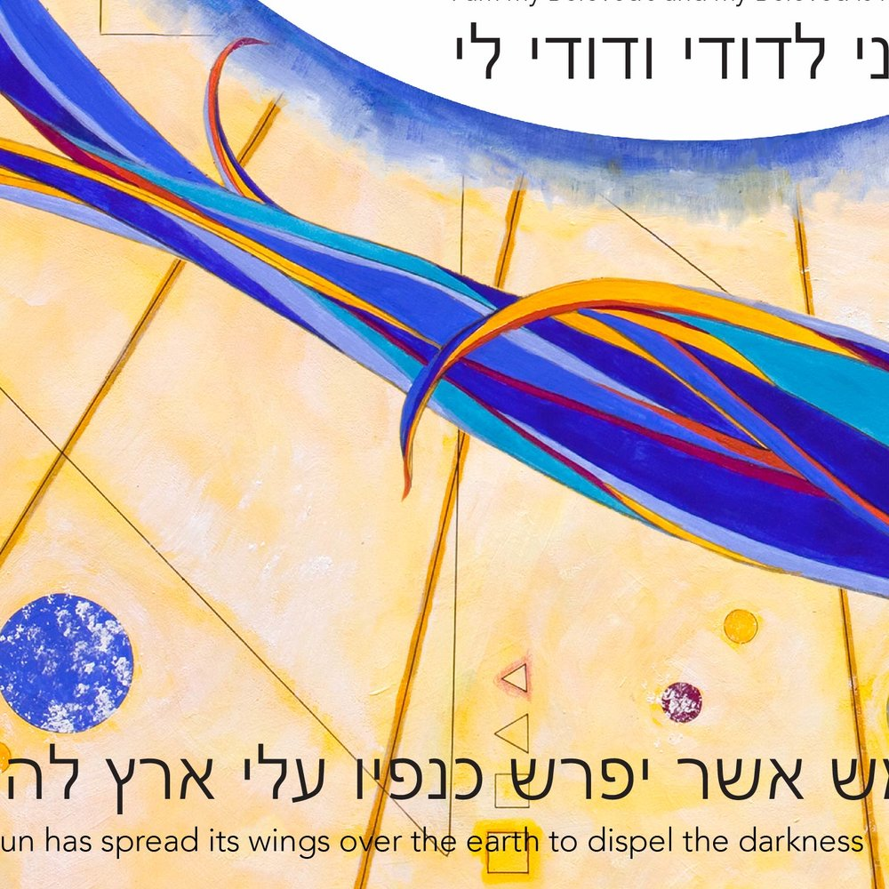 Look the Sun Yellow Ketubah detail 1