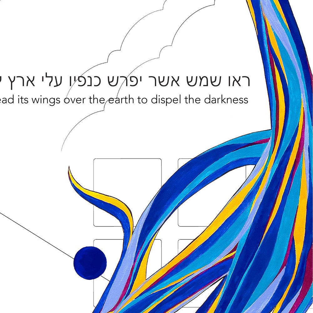 Look The Sun (White) Ketubah detail 1