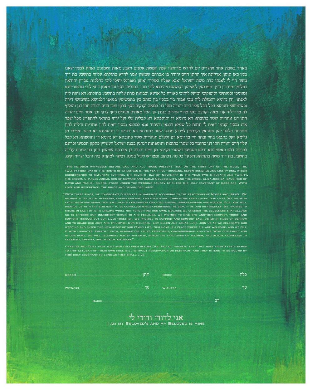 Green Ketubah.jpg