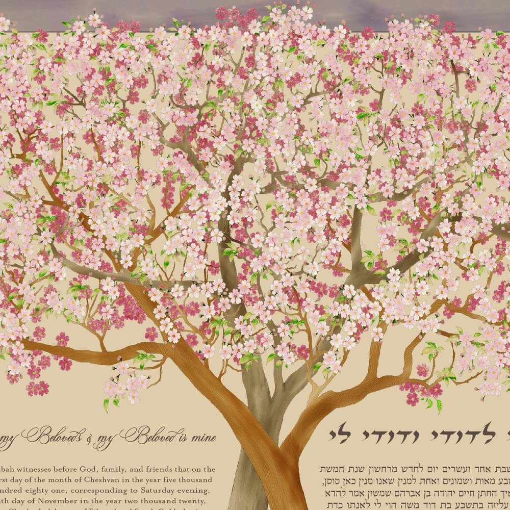Braided Cherry Trees Ketubah detail 4.jpg