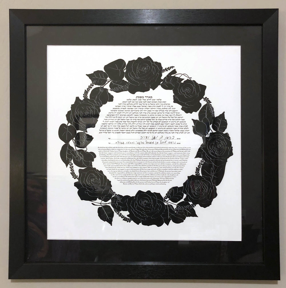 Bed of Roses Ketubah signed and framed