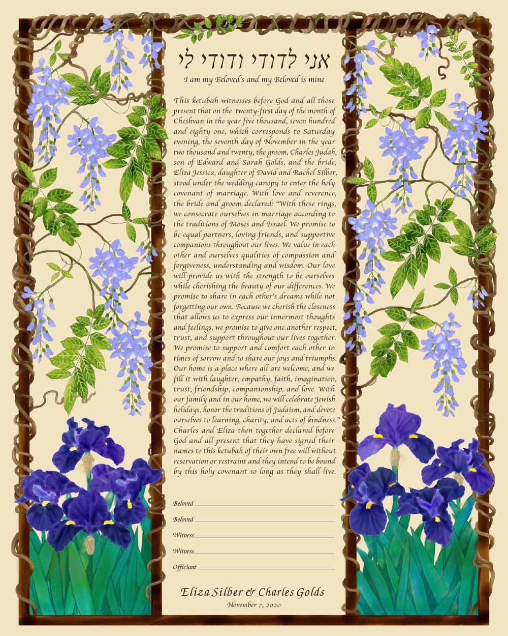 Wisteria ketubah English.jpg