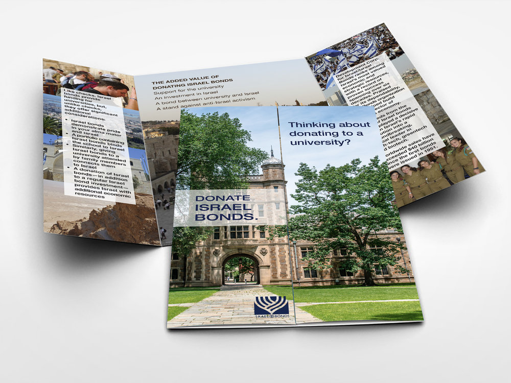 1196_University_brochure_mockup.jpg